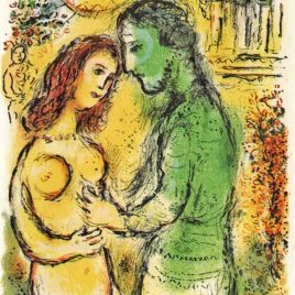 """Chagall Marc, """"Ares and Aphrodite – 1989 Odyssea V1"""""""